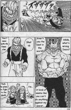 Kajika_Manga_04