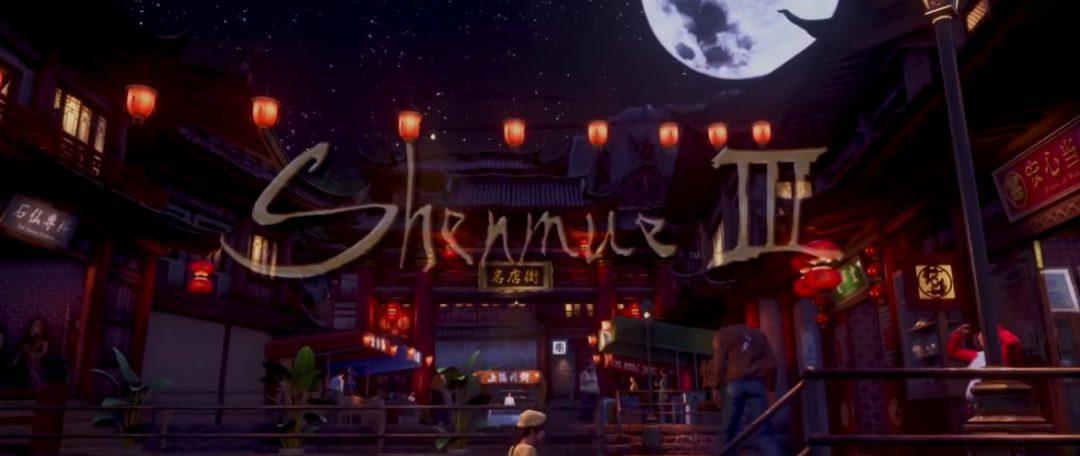 E3 2019 News: SHENMUE III kann ab sofort vorbestellt werden